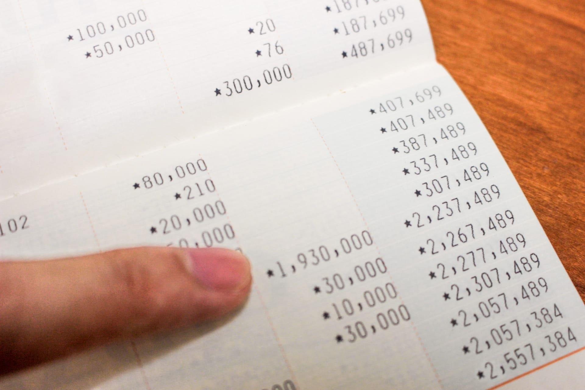 競馬 税金 入金