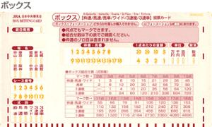 赤のカード1