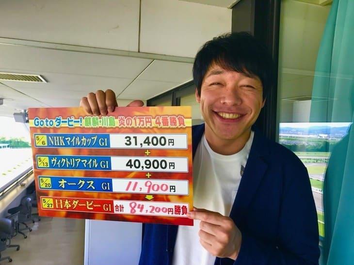 川島 笑顔