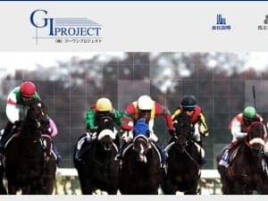 G1プロジェクト