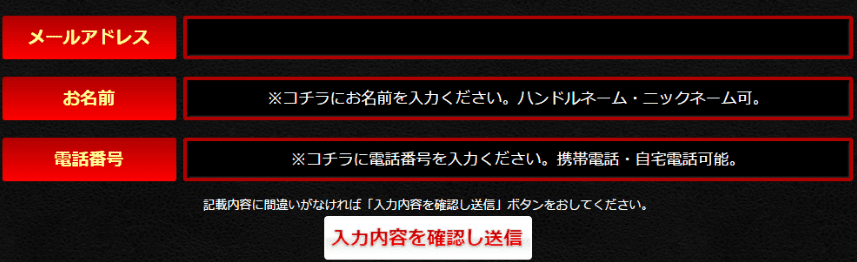 EIKOU(株式会社エイコウ)