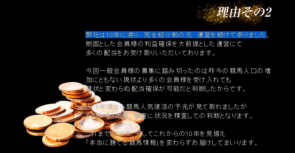コイン(COIN)