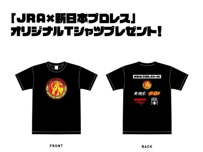JRA コラボ 新日本プロレス Tシャツ