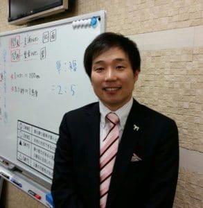 井内利彰 写真