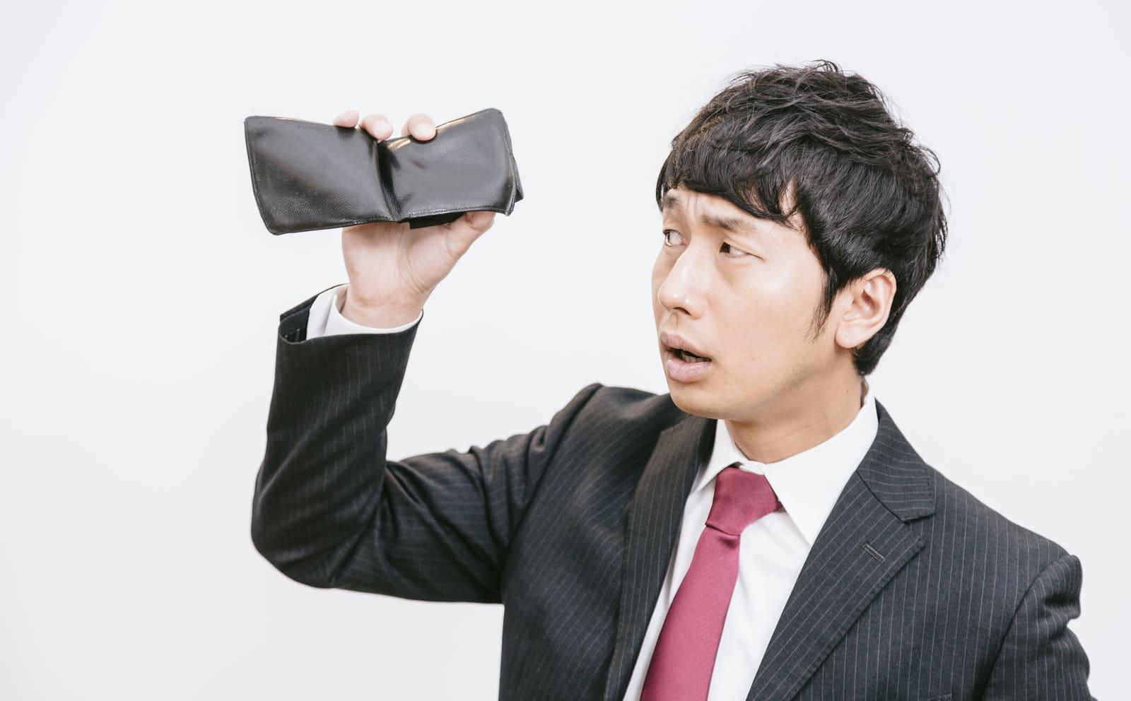 お金 財布