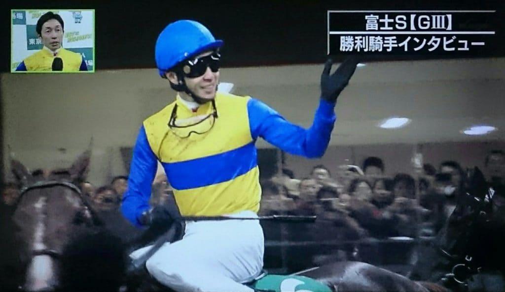 富士S 騎手