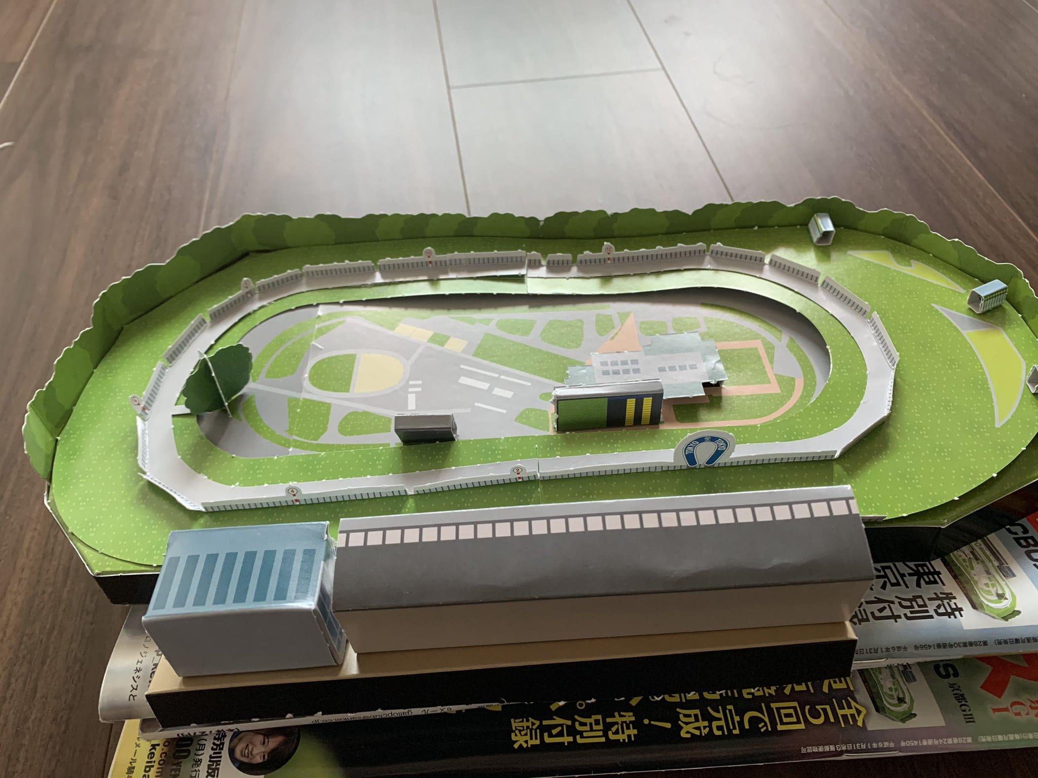 東京競馬場 ペーパークラフト