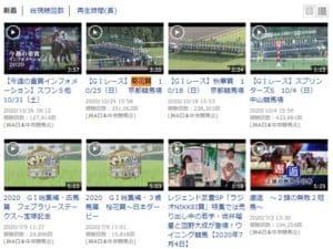 yahoo 競馬 動画