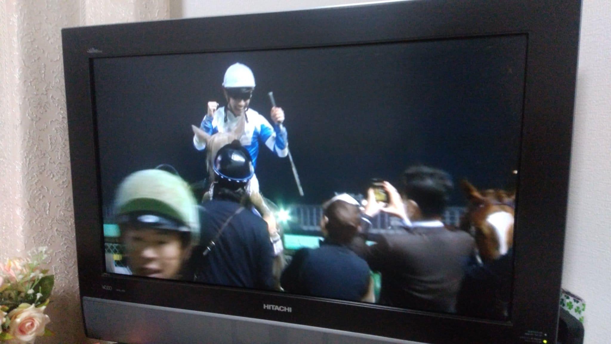 船橋競馬 TV