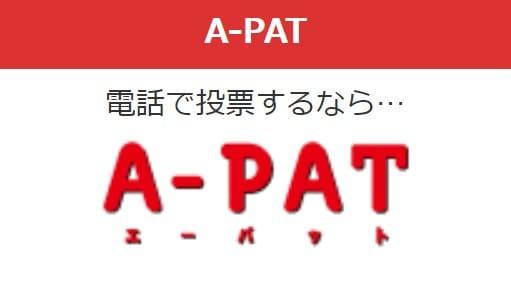 A-PAT
