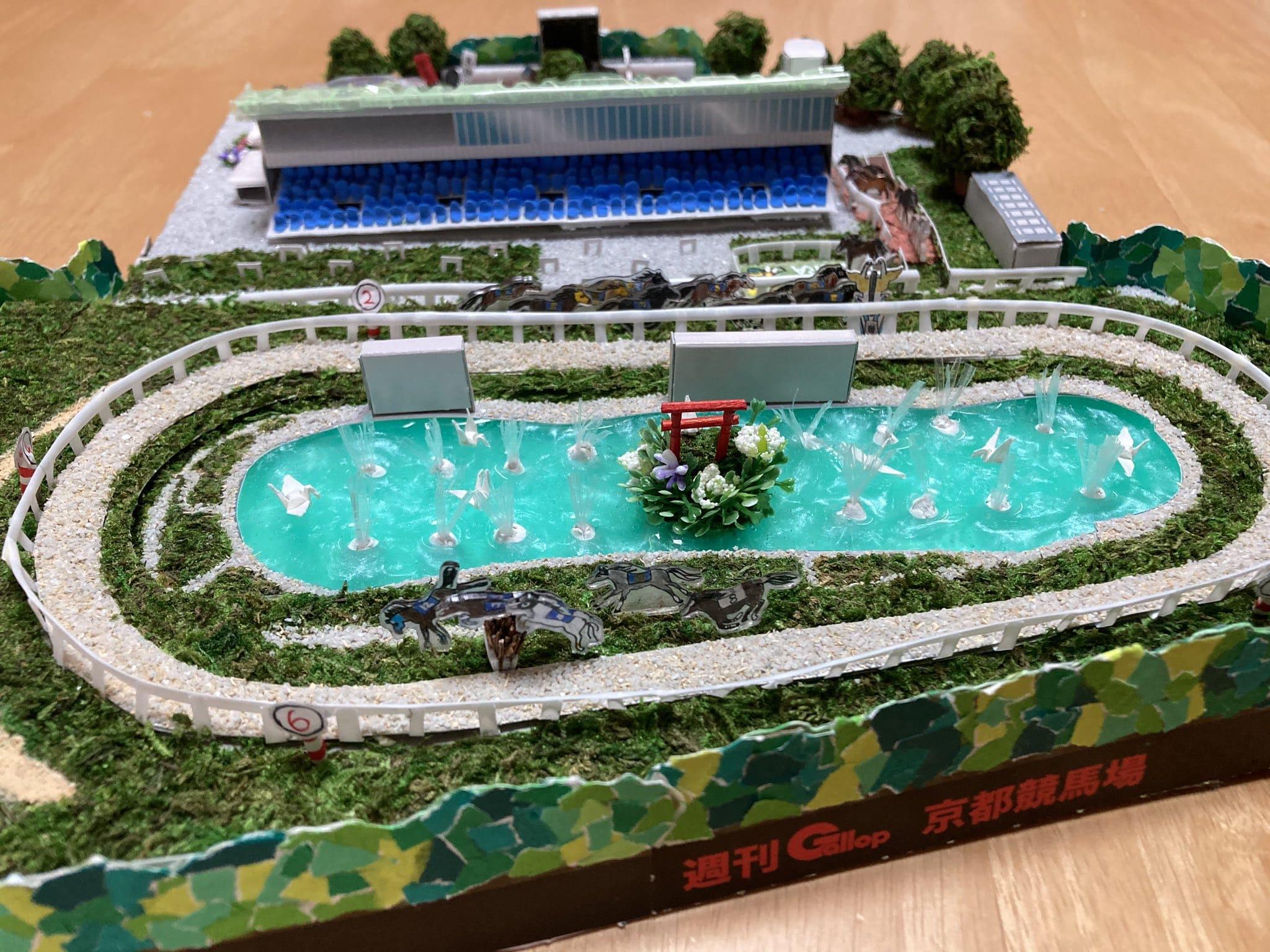 京都競馬場 模型