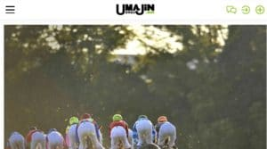 UMAJIN(ウマジン)