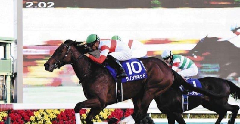 2021年弥生賞の注目馬1頭目ダノンザキッド