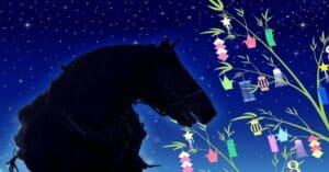 【2021年七夕賞の予想と展望 荒れる夏競馬で万馬券を狙い撃ち】