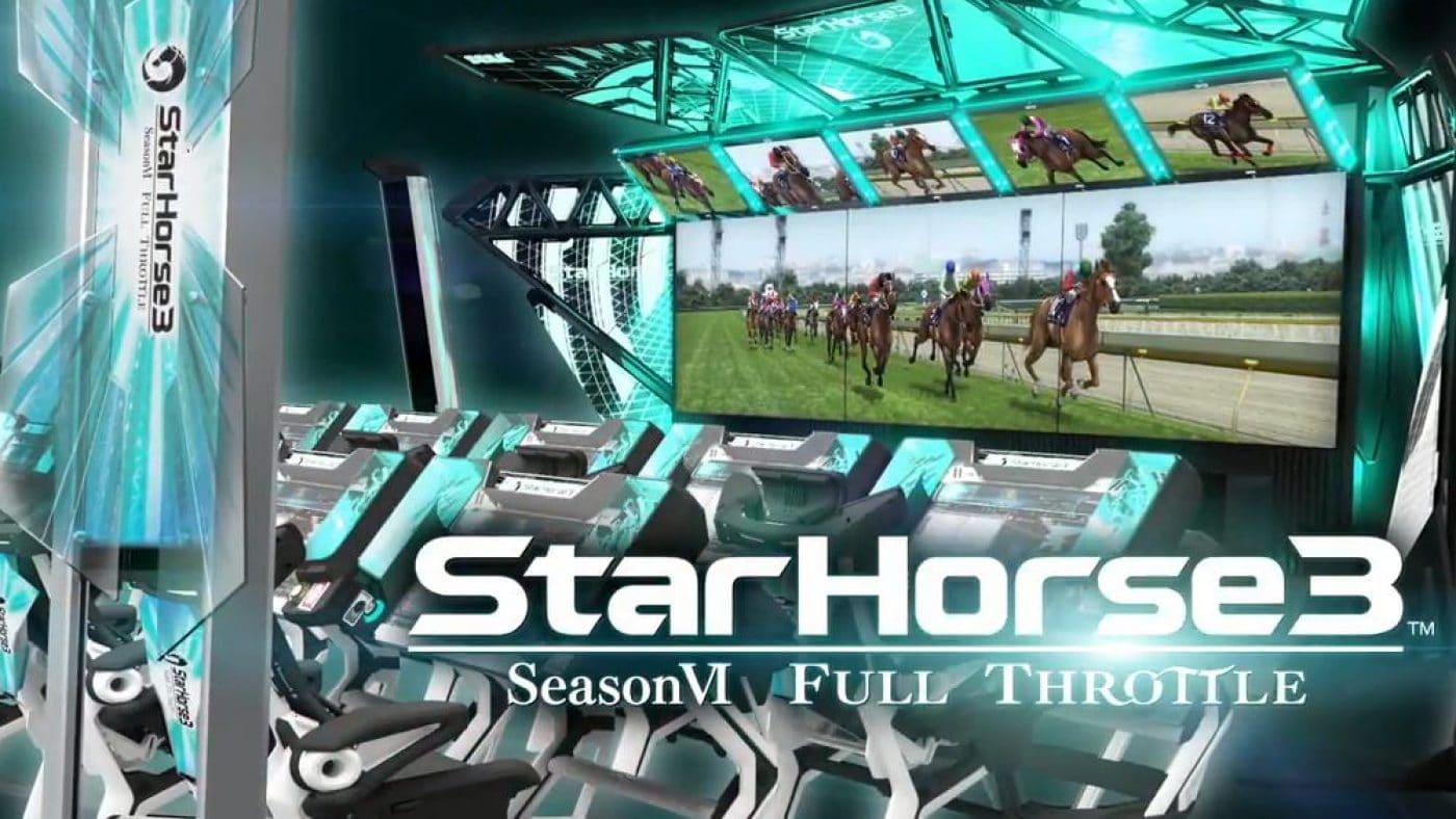 競馬 ゲーム スターホース3