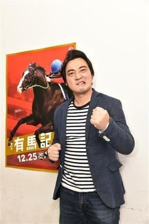 競馬 予想屋 ジャンポケ斉藤
