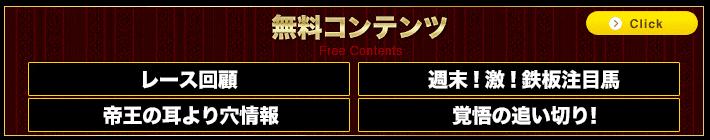 無料コンテンツ 画像