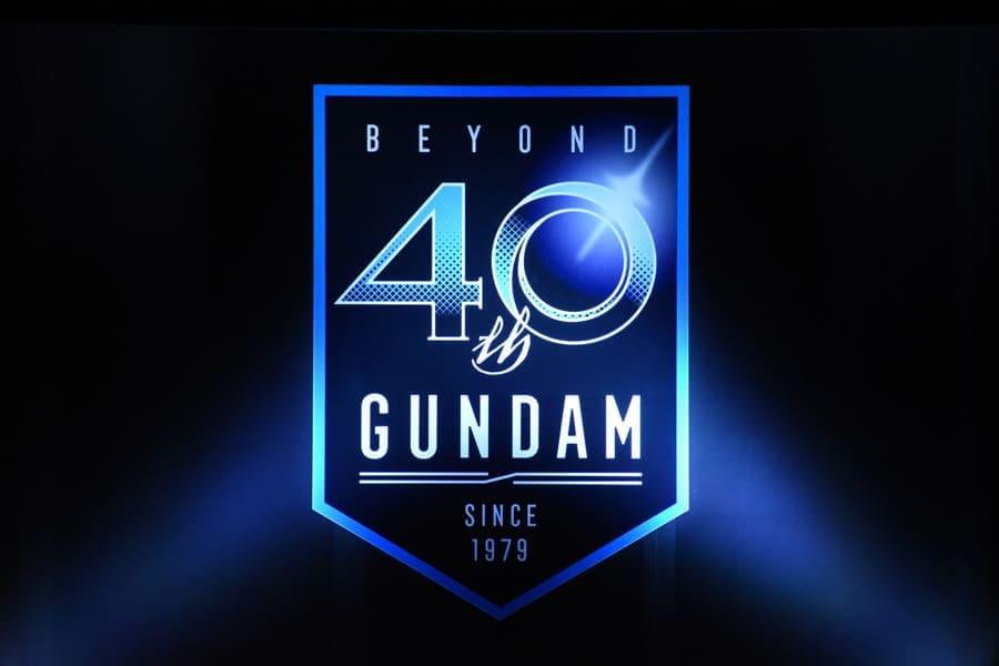 ガンダム 40周年