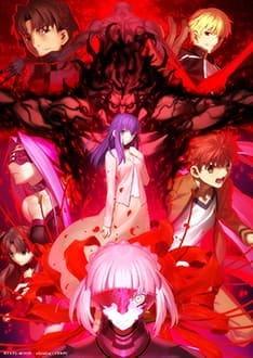 Fate 劇場版