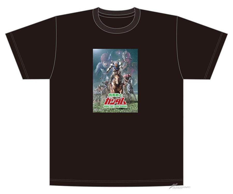 有馬戦士ガンダム オリジナルTシャツ