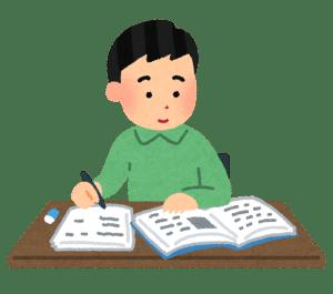 勉強する人 画像