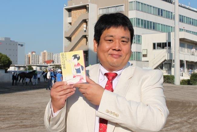 須田鷹雄 本