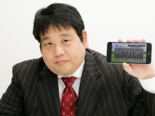 須田鷹雄 スマホ