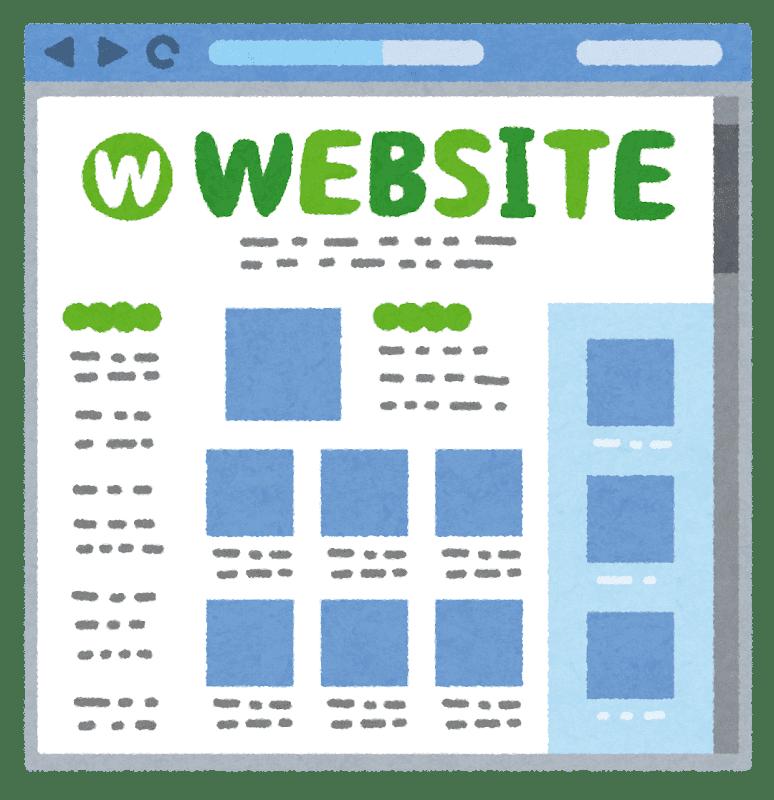 WEB コンテンツ